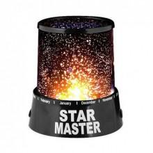 Проектор звездного неба Star Master с USB-кабелем и адаптером Black