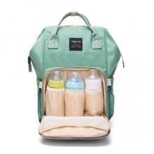 Сумка-рюкзак для мам Baby Mo Зеленая (LX-583427)