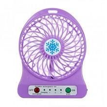 Мини-вентилятор Portable Fan Mini Фиолетовый