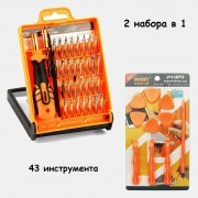 2 Набора инструментов Jakemy 33 в 1 + Jakemy 10 в 1 - Для ремонта телефонов, iphone, Apple iPad, ноутбуков, РС техники