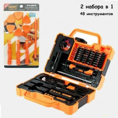 2 Набора инструментов  JAKEMY 38 в 1 + JAKEMY 10 в 1 - Для ремонта телефонов, iphone, Apple iPad, ноутбуков, РС техники