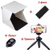 Набор для предметной макросъемки - Лайтбокс (lightbox) фотобокс Ledbox с LED подсветкой  400х420х400мм + 2 фона + Тринога для телефона/фотокмеры + Пульт Bluetooth