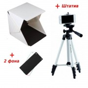 Набор для предметной макросъемки - Лайтбокс (lightbox) фотобокс Ledbox с LED подсветкой  400х420х400мм + 2 фона + Штатив Телескопический