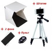 Набор для предметной макросъемки - Лайтбокс (lightbox) фотобокс Ledbox с LED подсветкой  400х420х400мм + 2 фона + Штатив Телескопический + Пульт Bluetooth