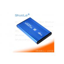 Внешний карман ShuoleUSB 2.0 для SATA HDD 2.5 (Синий)