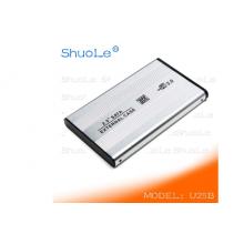 Внешний карман ShuoleUSB 2.0 для SATA HDD 2.5 (Серебро)