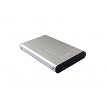 Внешний карман ShuoleUSB 2.0 для SATA HDD 2.5 c поддержкой дисков до 5Тб (Cеребро)